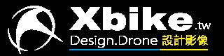 XBIKE空拍設計