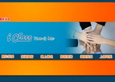 iclass1-500x304